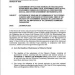 EXTENSION OF DEADLINE OF SUBMISSION OF THE CITIZEN'S CHARTER AND SUSPENSION OF PROCESSING TIMES IN THE DELIVERY OF GOVERNMENT SERVICES IN LUZON AREA IN LIGHT OF THE IMPOSITION OF THE ENHANCED COMMUNITY QUARANTINE